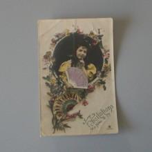 CPA colorisée Félicitation pour le 1er - ETOILE 1118 de 1900